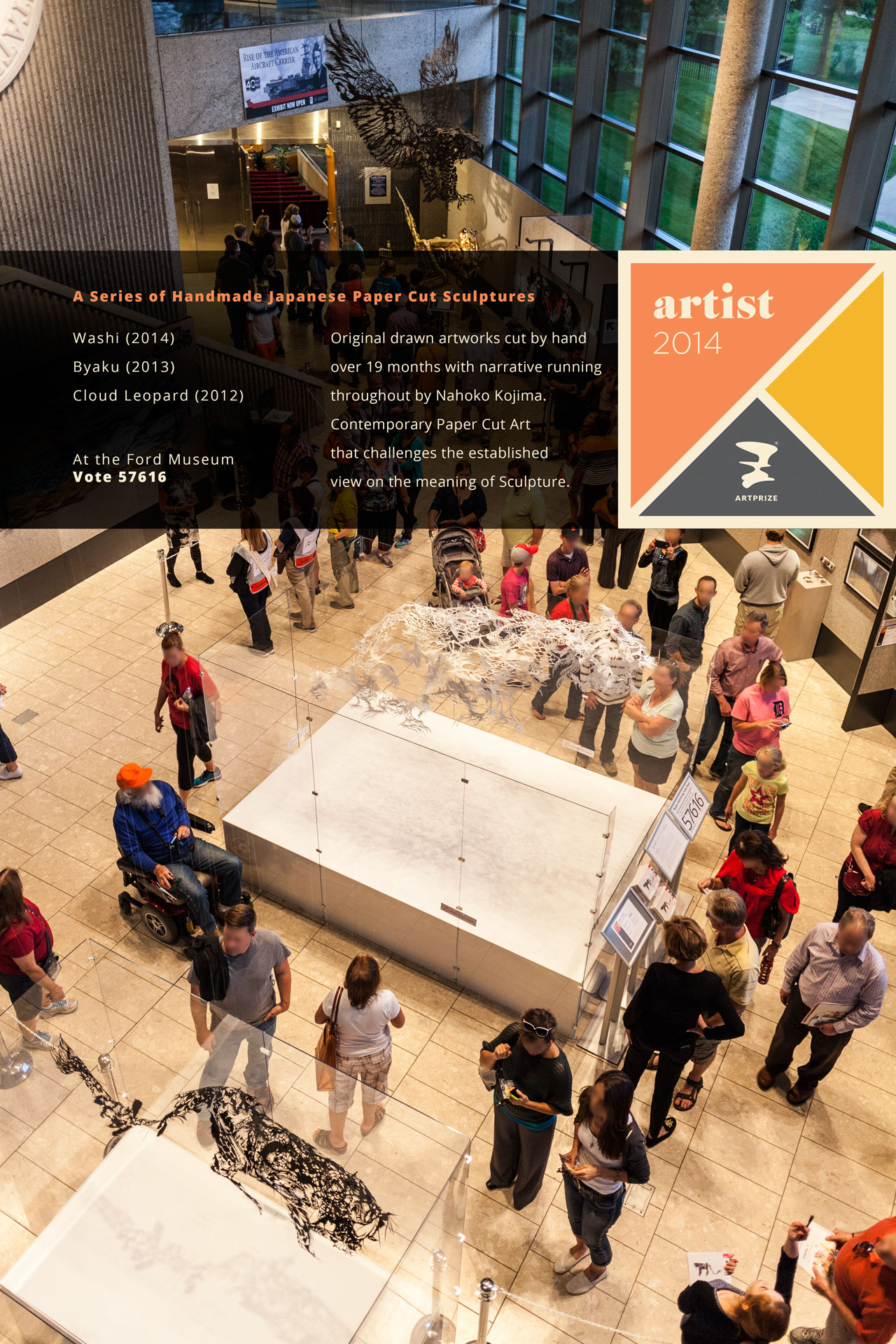 ArtPrize2014 ArtPrize Nahoko Kojima Ford Museum, MI, USA