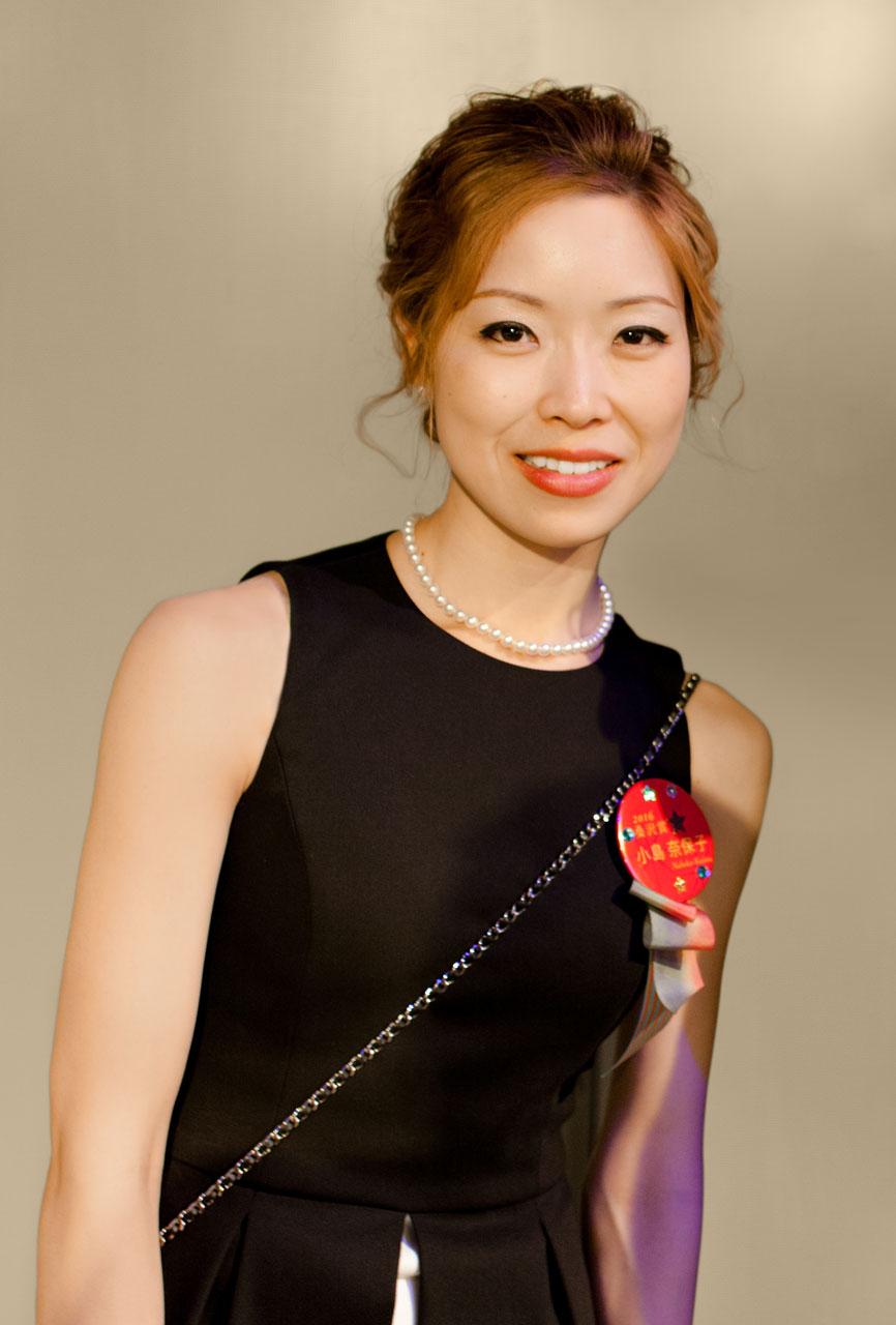 NAHOKO-KOJIMA-WINNER-KUWASAWA-AWARD-JAPANESE-PAPER-ARTIST-5542