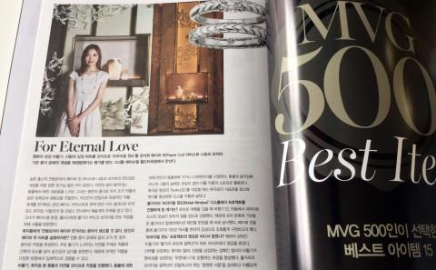 Nahoko-Kojima-Avenue-L-Magazine Bulgari Bridal Art