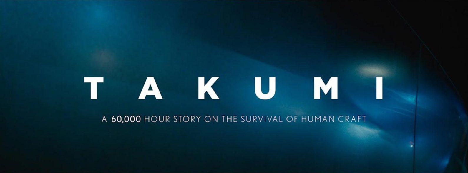TAKUMI Film 2018