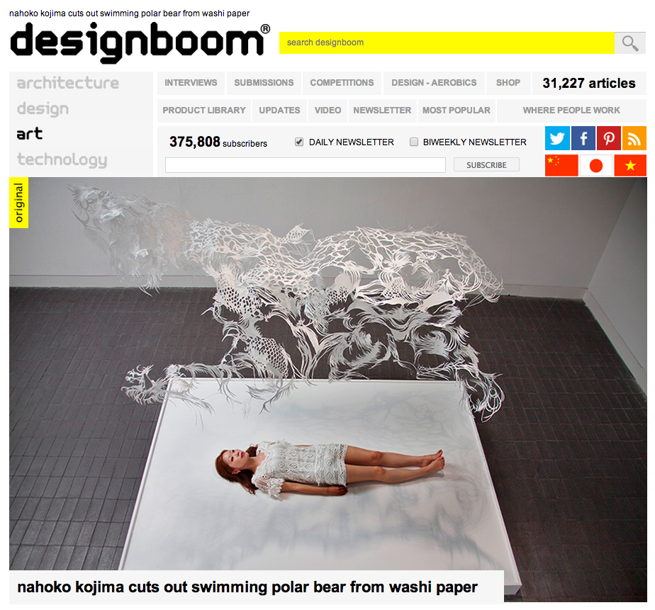 designboom art sculpture