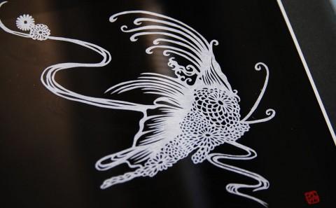 Paper cut art sculpture branding design wall sculptures kiku flowers paper cut collection nahoko kojima mightylinksfo