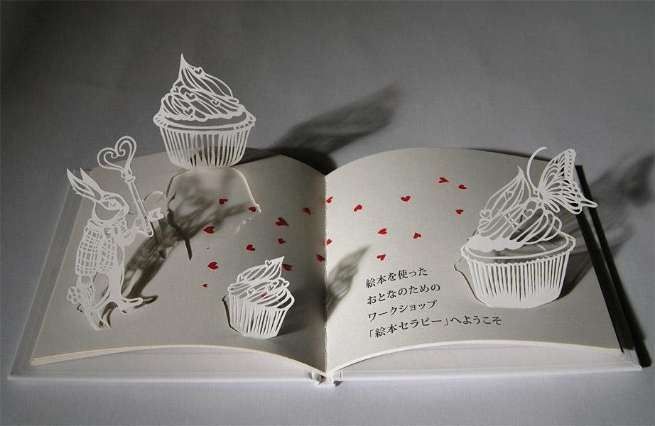 Paper Cut - Nahoko Kojima