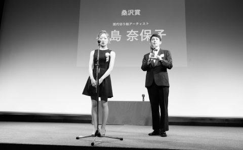 Kuwasawa Award 2016 Nahoko Kojima Acceptance Speech