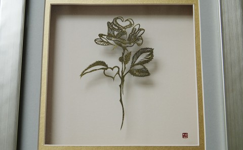 Wall Sculptures - Kiku Flowers - Paper Cut Collection - Nahoko Kojima